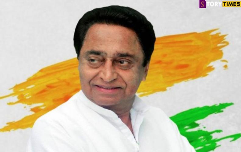 मध्यप्रदेश के मुख्यमंत्री कमलनाथ का जीवन परिचय | Kamal Nath Biography In Hindi