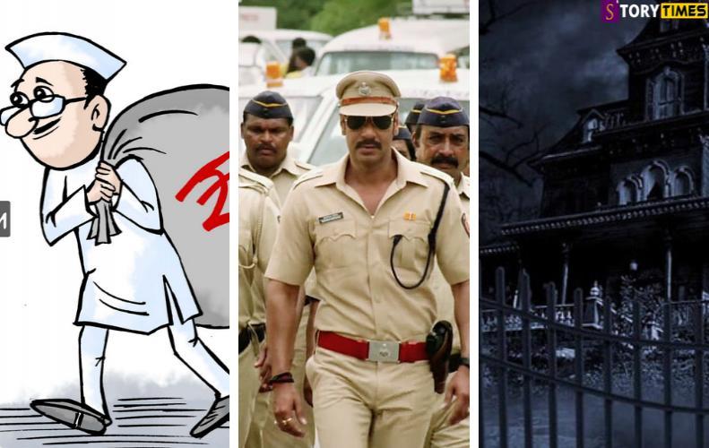 हिंदी फिल्मों के ये 10  रील सीन जिन्हें लोग समझ बैठते है रियल | Bollywood Reel Scenes