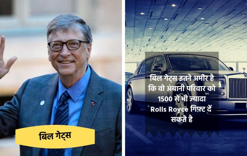 दुनिया के ये अमीर जो अंबानी से हैं इतना आगे  | Top 10 Richest People More than Mukesh Ambani