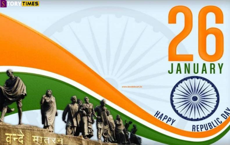 26 जनवरी से जुड़ी ये 6 बातें जो इस दिन को बनाती है खास | Republic Day Top Interesting Facts In Hindi