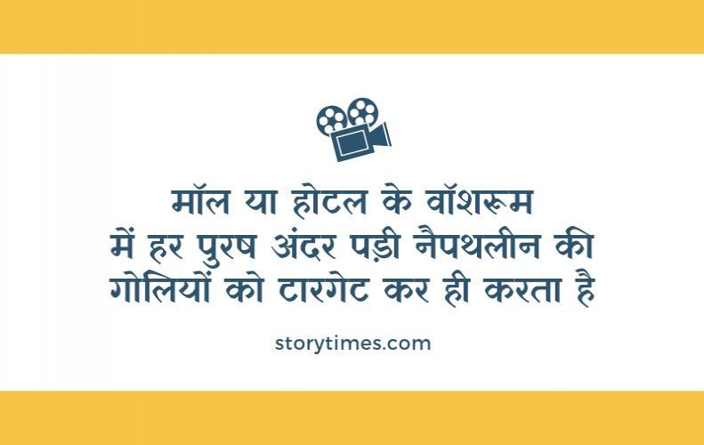 लड़कों की ये 10 सीक्रेट बातें जो लड़किया सालों से नहीं जान पाई | Top 10 Boys Secret In Hindi