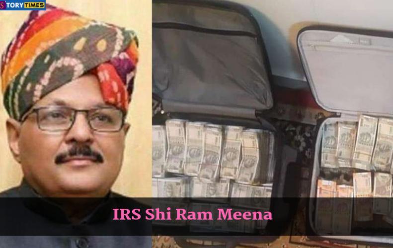 धनकुबेर IRS अफसर सही राम मीणा के घर रेड में मिले करोड़ों रुपए | Sahi Ram Meena News In Hindi