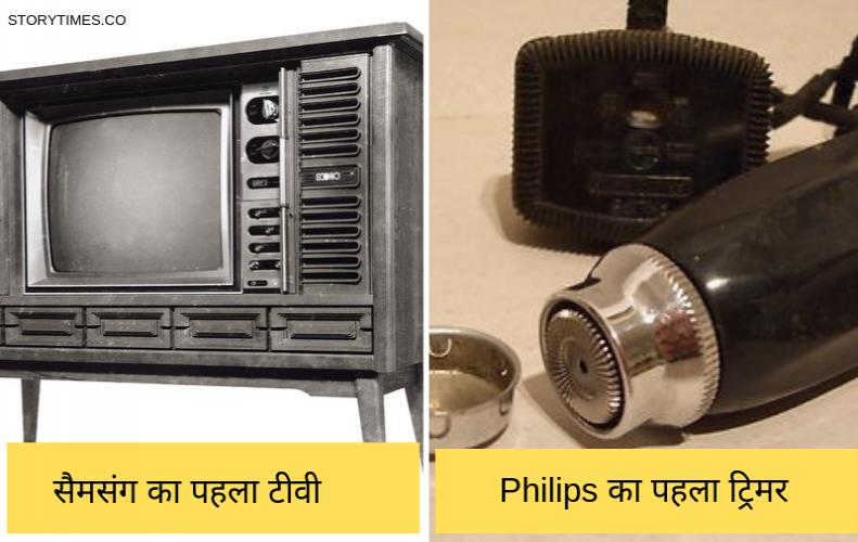 इन बड़ी कंपनियों के पहले ब्रांड्स दिखते थे कुछ इस तरह | Vintage Famous Brands First Photos In Hindi
