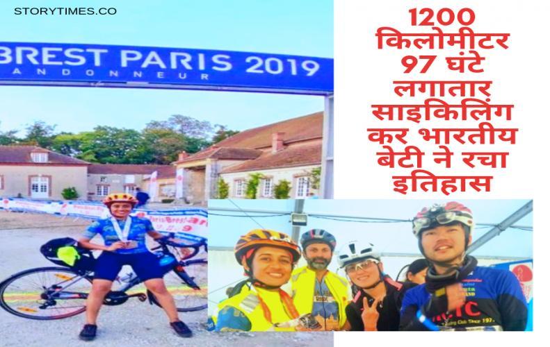 1200 किलोमीटर 97 घंटे लगातार साइकिलिंग कर भारतीय बेटी ने रचा इतिहास | Cycle Record Priyadarshini