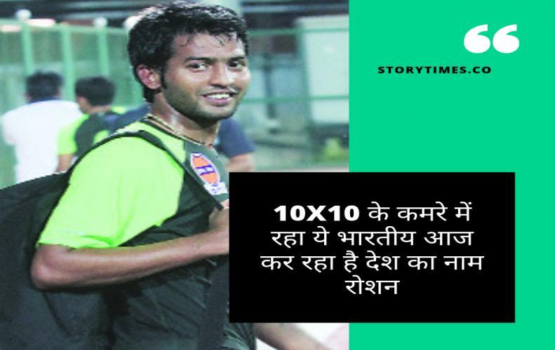 10X10 के कमरे में रहा ये भारतीय आज कर रहा है देश का नाम रोशन | Devinder Sunil Walmiki Story In Hindi