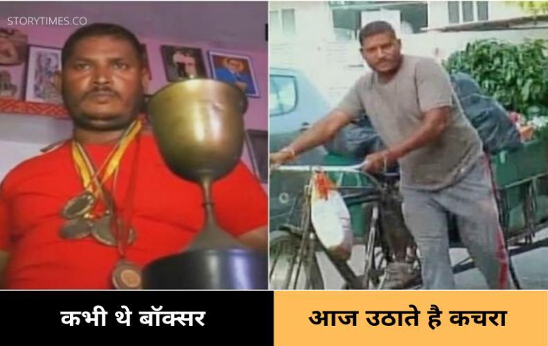 कभी देश के लिए मेडल जीतने वाले खिलाड़ी आज है इस हालत में | Condition of Medal Winning Players India
