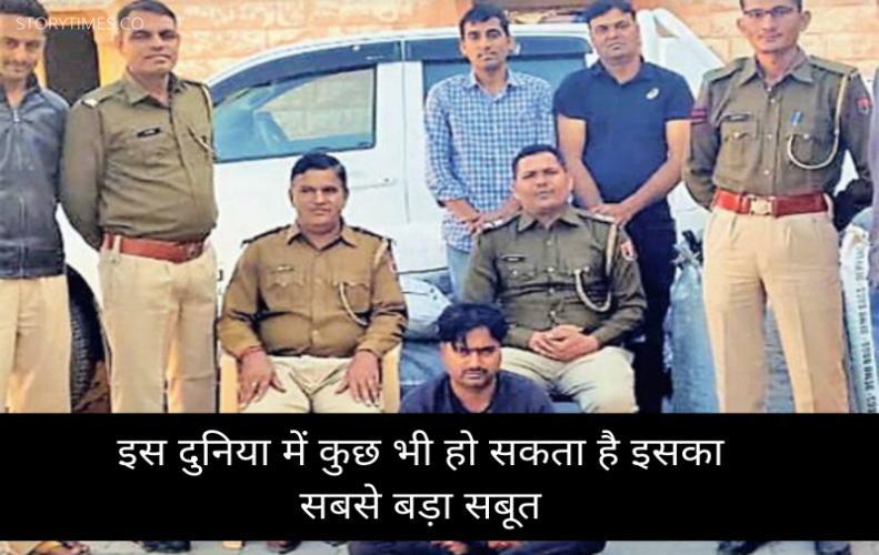 इस दुनिया में कुछ भी हो सकता है इसका सबसे बड़ा सबूत | Bhajan Singer Arrest 220 kg Drug Smuggling