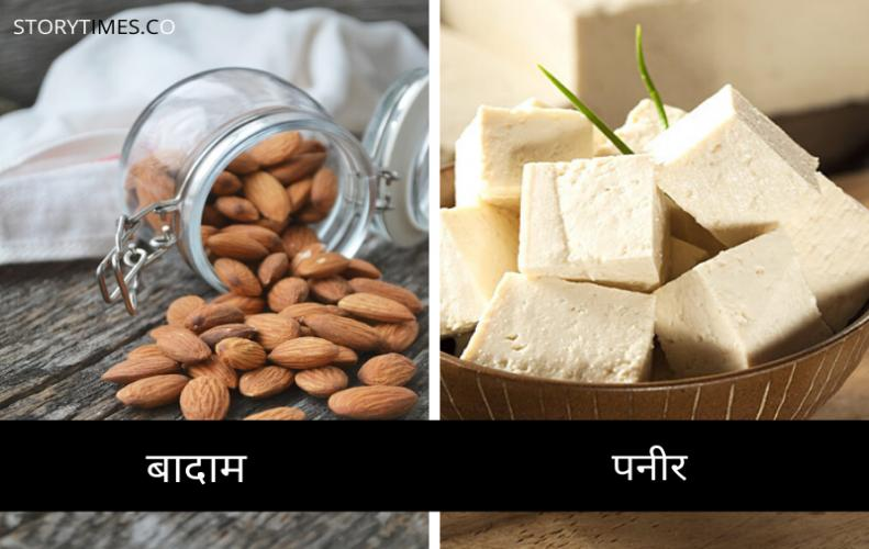 प्रोटीन से भरपूर 8 शाकाहारी खाद्य पदार्थ | Best Protein Food Veg In Hindi