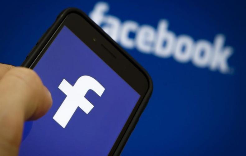 लड़की बन FB पर दोस्ती , शादी की बात के बाद हुआ खुलासा | Facebook Fraud Madhya Pradesh Man