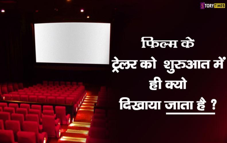 वो सवाल जिनका जवाब आज तक आपको किसी ने नहीं दिया | Unanswered Questions of All Time in Hindi